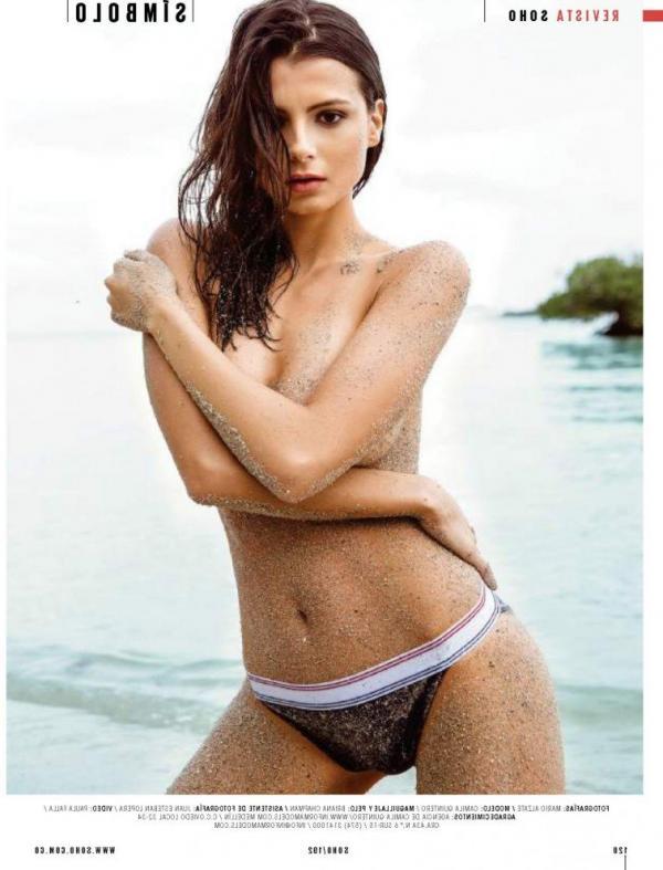 Camila Quintero Nude