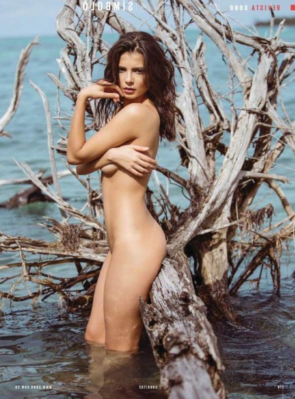 Camila Quintero Sexy