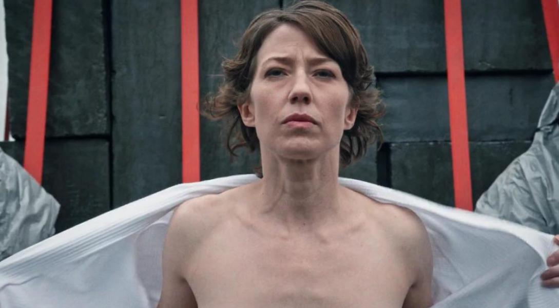 Carrie Coon Nude 3