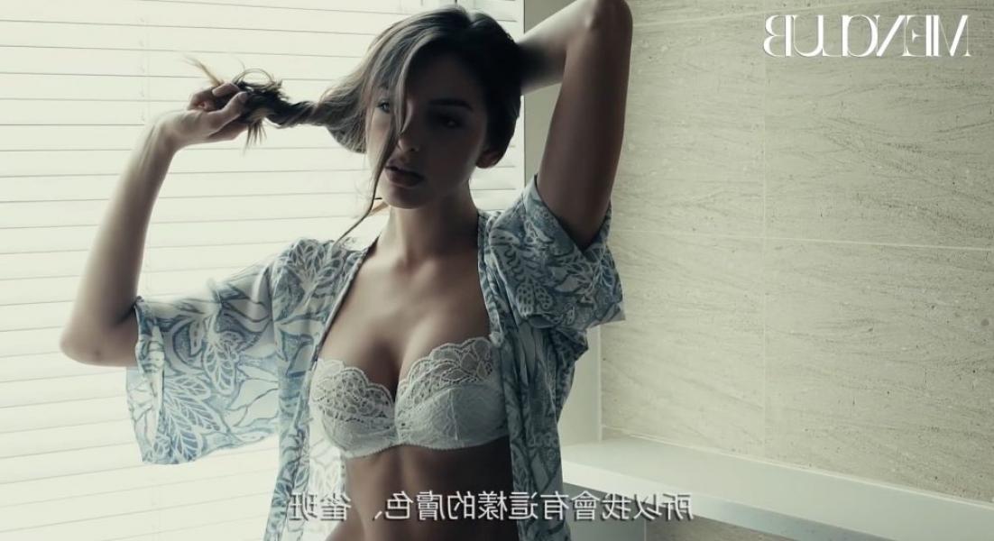 Celine Farach Sexy Pics 34