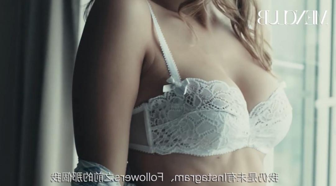 Celine Farach Sexy Pics 41