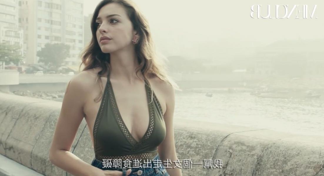Celine Farach Sexy Pics 45