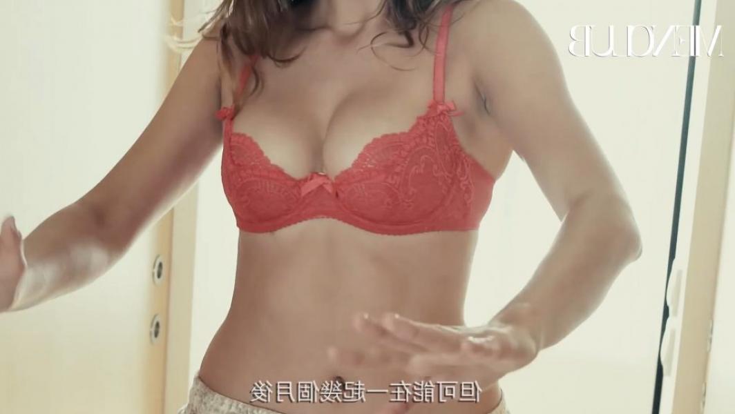 Celine Farach Sexy Pics 54
