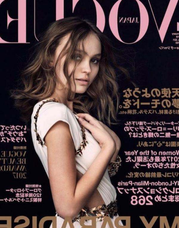 Lily Rose Depp Sexy Topless Photos 11
