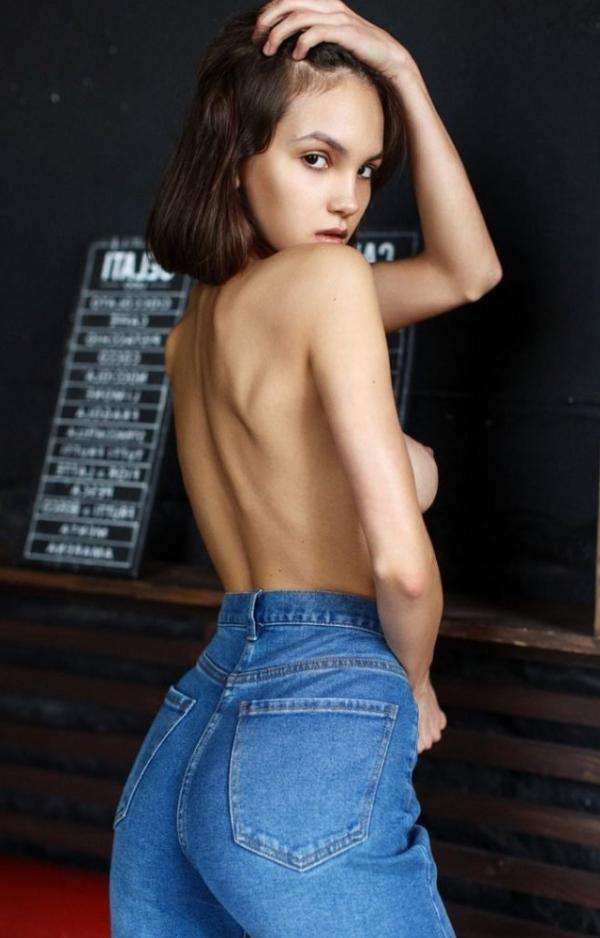 Maria Demina Nude Sexy 5