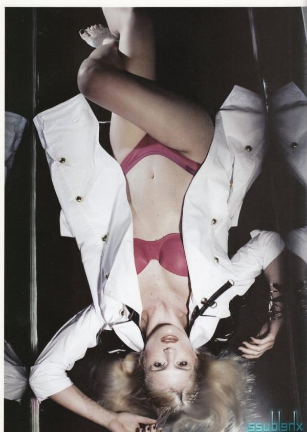 Marimar Vega Naked 8